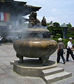 Zenkoji Temple Incense Burner June 27 2007.jpg