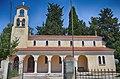 Zvërnec, Albania – Church.jpg