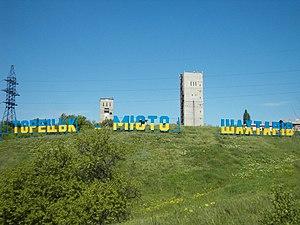 "Toretsk - ""Toretsk is a town of miners"" inscription - one of the symbols of Toretsk"