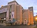 (Вечером) Червонозаводський театр-1931 р.-Харків-пр. Московський, 94 - общий 6.jpg