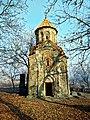+Mashtots Hayrapetats church 01.jpg