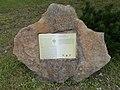 Ákosházi Sárkány memorial stone in Historical Memorial Park, Gyenesdiás, 2016 Hungary.jpg