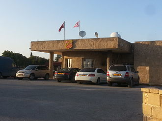 Çetinkaya Türk S.K. - Çetinkaya headquarters in the Arab Ahmet quarter of North Nicosia.