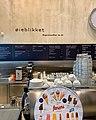 Øieblikket café i Det Kgl. Bibliotek.jpg