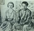 Ștefan Dimitrescu - Ionel și Ștefana Teodoreanu.png