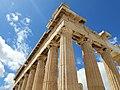 Ναός Της Παρθένου Αθηνάς.jpg
