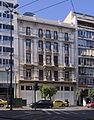 Ξενοδοχείο Μετροπόλ, Αθήνα 6418.jpg
