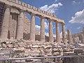 Παρθενώνας - Ναός Αθηνάς.jpg
