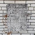 Єврейський цвинтар м. Хмельницький лапідарій 05.jpg