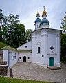 Ільїнська церква.Болдині гори.jpg