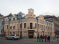 Аптека на ул. Баумана.jpg