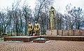 Батьківщина-мати Новомиргород.jpg