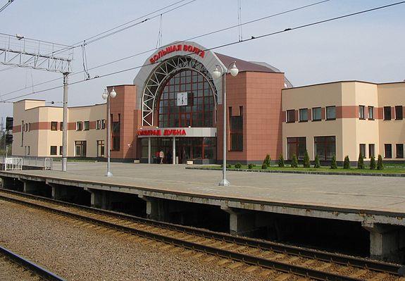 Большая Волга (станция)