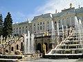 Большой дворец. - panoramio - Наталья Филатова (1).jpg