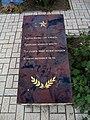 Братська могила у с.Надєждівка, меморіальна табличка 1.JPG