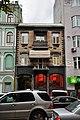 Будинок-вставка до будинку Старокиївської аптеки 2.JPG