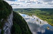 Вид со скалы Ветлан (1).jpg