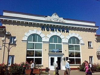 Pomichna - Pomichna railway station
