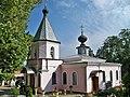 Вірменська Церква Сурб Урбат (Святої Параскеви), село Тополівка.Фото.jpg