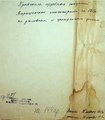 ГАКО 1248-1-54. 1813 год. Протоколы судебных заседаний Таращанского магистрата по уголовным и гражданским делам.pdf
