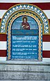 Град Ниш црква Св. Пантелејмон 16.jpg