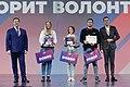 Доброволец России-2019, вручение наград.jpg