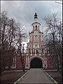 Донской монастырь - panoramio (70).jpg