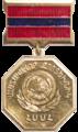 Заслуженный зоотехник Армянской ССР.png