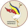 Логотип Української спілки в Анкарі.jpg