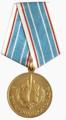 Медаль «За межнациональное согласие».png