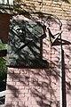 Меморіальний будинок DSC 0652.jpg