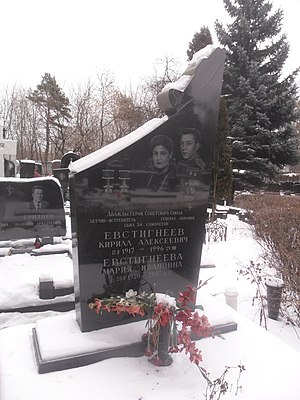 Kirill A. Yevstigneyev - Grave in the Kuntsevo Cemetery