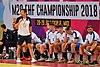 М20 EHF Championship UKR-ITA 21.07.2018-0046 (43504075382).jpg