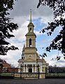 Невьянск - panoramio.jpg