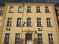 """Основно училиште """"Кочо Рацин"""" 2.JPG"""