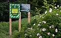 Охоронні знаки. Вхід до заповідного урочища «Польській ліс».jpg