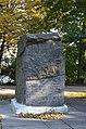 Пам'ятний знак і окоп (лінія оборони Києва у 1941 році) 01.JPG