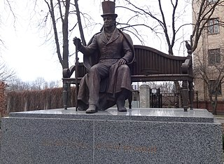 Пам'ятник Гулаку-Артемовському.jpg