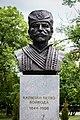 Паметник на Петко войвода.jpg