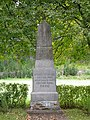 Памятник советским войнам piemineklis padomju karavīriem - panoramio.jpg