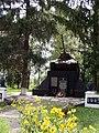 Памятник танкистам в Вознесеновке 1.jpg