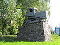 Пам'ятник трудової Слави – трактор «Т-38» на честь 50-річчя від дня заснування Шишацької МТС.JPG