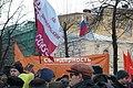 Первый митинг движения Солидарность (76).JPG