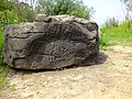 Петроглифы Сикачи-Аляна нижняя группа МАМОНТ и какое-то животное.JPG