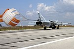 Полеты российской авиации с аэродрома Хмеймим (Сирийская Республика) (8).jpg