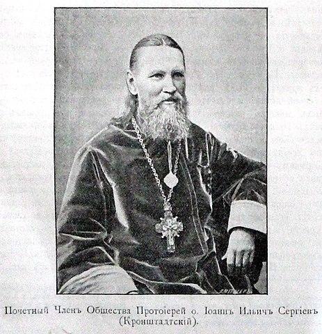 Почётный член Казанского общества трезвости И.И.Сергиев (Кронштадтский) (фото из журнала «Деятель» за декабрь 1898 года)