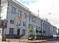 Поштамт, міста Чернігова.jpg