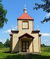 Православная церковь - Bontrager - Panoramio.jpg