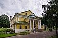 Собор Богоявления Господня (1814-1827) в Угличе.jpg