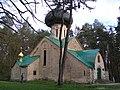 Спаська церква 1911-1913 рр., с. Володимирiвка, Краснокутський р-н, Харківська обл..JPG